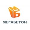 ООО МегаБетон