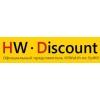 ��� HW Discount
