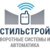 """ЗАО """"Стильстрой"""" Москва"""