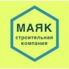 ООО СК МАЯК Москва