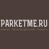 ООО РССП (parketme.ru) Москва