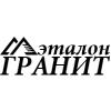 Эталон ГРАНИТ Украина