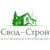 СВОД-СТРОЙ Москва