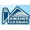 ООО Инженер Сервис