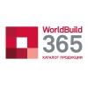 WorldBuild365 Москва
