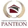 ООО Пантеон Самара