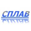 СПЛАВ НН Нижний Новгород