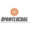 """ООО Интернет магазин """"ПрофТехСнаб"""""""