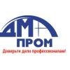 ООО ДМ-Пром