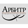 ООО АРБИТР Санкт-Петербург