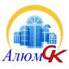 ИП АлюмСК Новосибирск