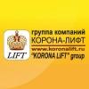 ООО Корона-лифт