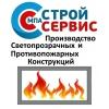 ООО МПА-СтройСервис Краснодар