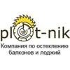 ИП ПЛОТНИК Ульяновск