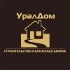 ООО Урал Дом