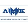 ООО ЛМК ПРО