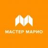 ООО Мастер Марио Екатеринбург