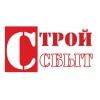 ООО СтройСбыт Москва