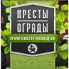 """ИП Ухина Е.В. """"Кресты и ограды"""""""