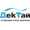 ООО Инвитай Санкт-Петербург