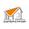 ООО Ск СуперСтрой