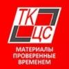 ООО ТК ЦЕНТРОСТРОЙ