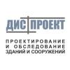 ООО ДИС-ПРОЕКТ Москва