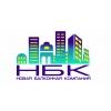 ООО НБК (Новая Балконная Компания) Владивосток