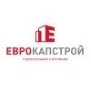ООО ЕвроКапСтрой