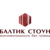 ООО Балтик Стоун