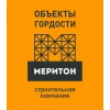ООО Меритон