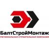 ООО РСК «БалтСтройМонтаж»