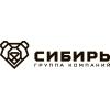 "ООО Группа компаний ""Сибирь"""
