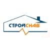 ООО СтройСнаб Екатеринбург