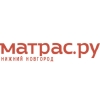 ООО Матрас.ру Нижний Новгород