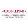ООО Интернет магазин межкомнатных и стальных дверей СОЮЗ-Сервис Санкт-Петербург