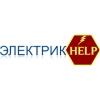 ИП Электрик-HELP Симферополь