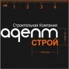 ООО Адепт-строй