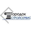 Городок-стройсервис Симферополь