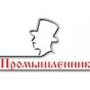 ООО Промышленник-М Москва