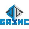 ООО БАЗИС строительная компания Москва