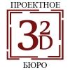 ИП Проектное бюро 3D2
