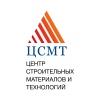ООО «Центр Строительных Материалов и Технологий»