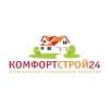 ООО КомфортСтрой24