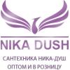 ИП nika-dush Москва