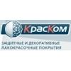 ООО Краском Москва