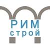 ООО РимСтрой Новосибирск