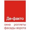 ООО Де-Факто