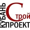 ООО Кубань Проект Строй