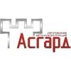 ООО Асгард МК Нижний Новгород